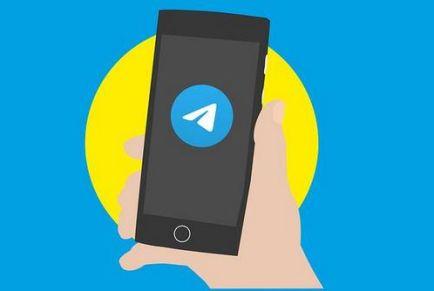 Как восстановить переписку в мессенджере Телеграм