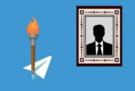 Как отправить самоуничтожающееся фото или видео в Телеграмме