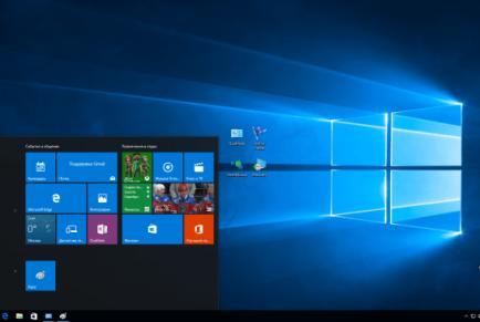 Ключевые моменты настройки Windows 10