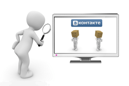 Как 2-мя способами узнать скрытых друзей ВКонтакте