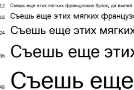 Как установить шрифты в Windows XP 7 8 10
