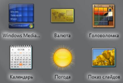 Как установить гаджеты в Windows 7 и немного про XP, 8, 10