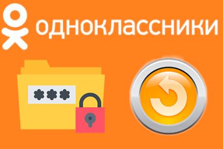 Как правильно восстановить пароль в Одноклассниках