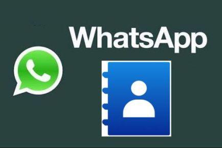 Как добавить контакт в мессенджере WhatsApp