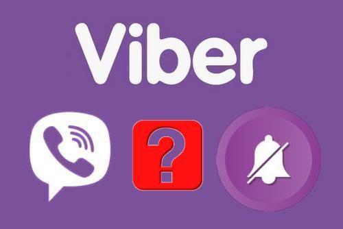 Что делать если не приходят сообщения в Вайбере