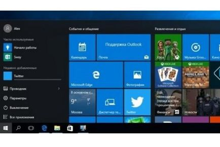 Настраиваем меню Пуск для Windows 10