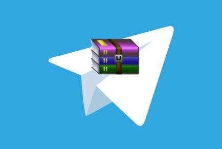 Где в Телеграм находится архив