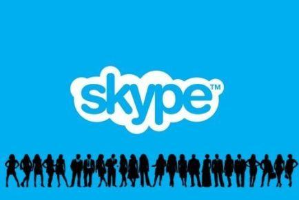 Как найти людей в Скайпе