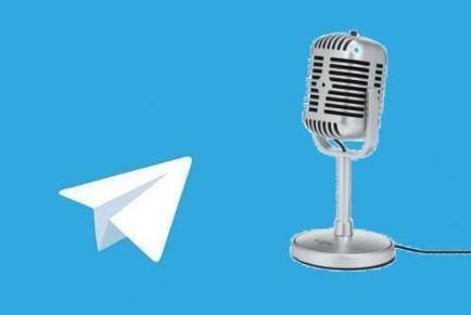 Как записать голосовое сообщение в Телеграме