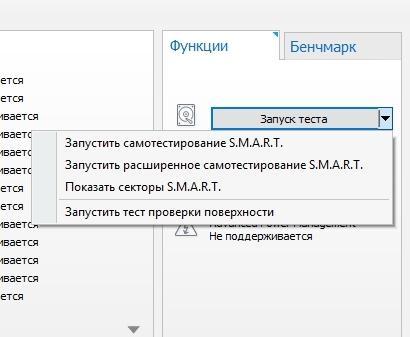 03-funkcii.jpg