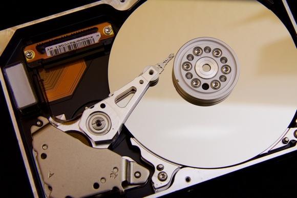 01-zhestkij-disk.jpg