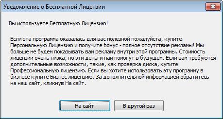 WTF лицензия