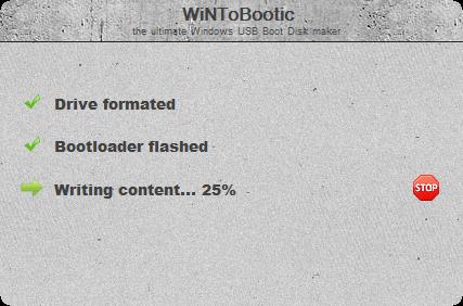 WTB запись