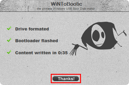 WTB завершение