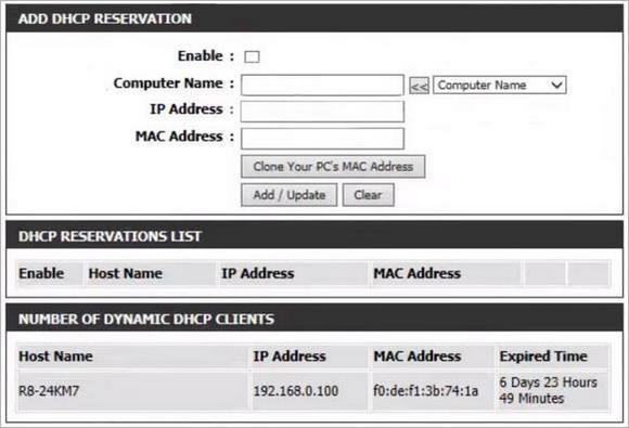 Привязка по MAC-адресу