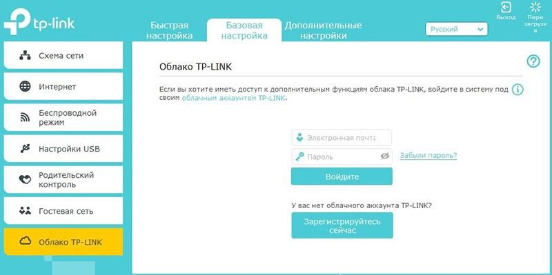 Облако TP-Link