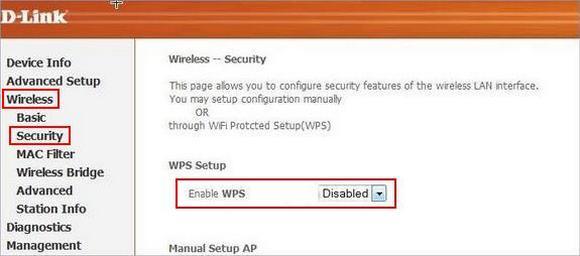 Настройка WPS на D-Link