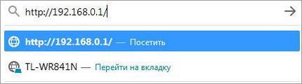 Вход в браузер