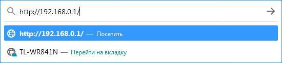 Адрес веб-интерфейса