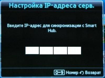 Запрос IP