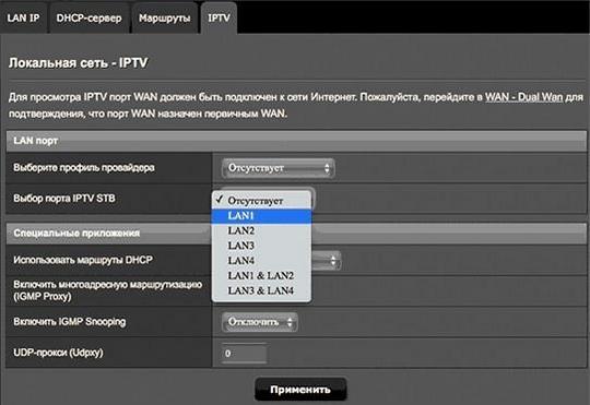 Выбор порта IPTV