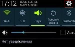 Значки экрана2