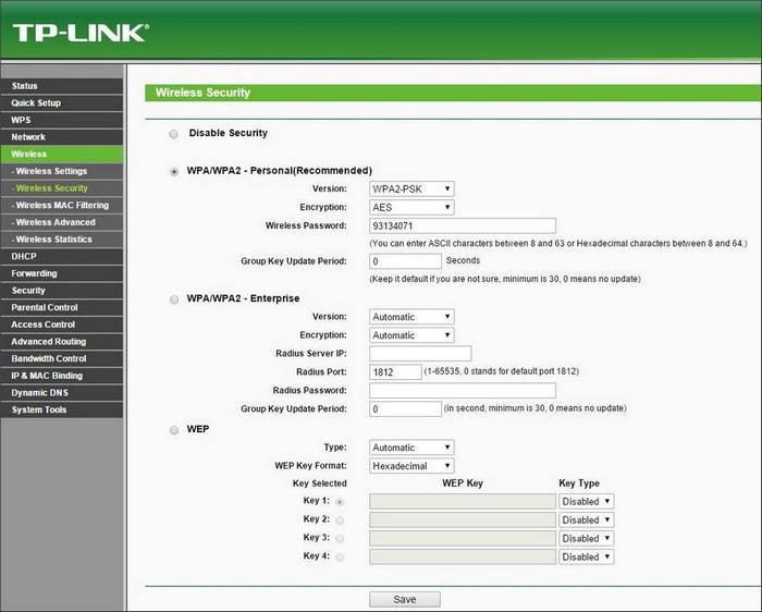 TP-Link Настройки безопасности