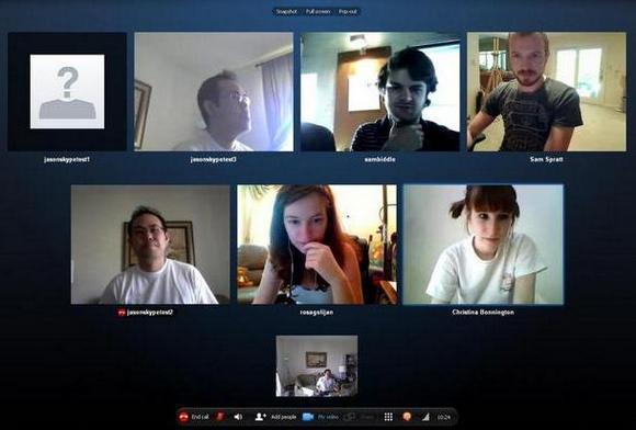Конференция Skype