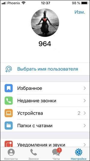 Мобильное меню