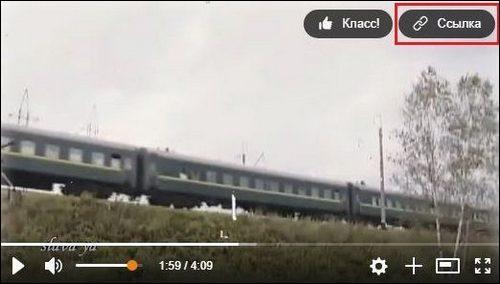 Ссылка на видео