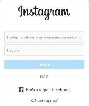Вход в Instagram