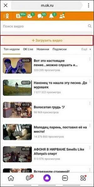 Поиск видео-1