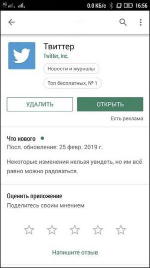 Клиент-приложение