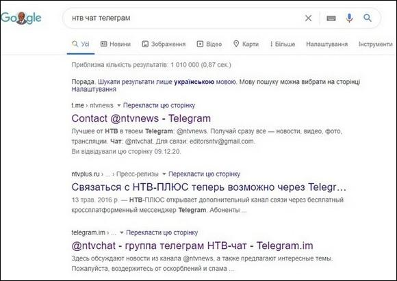 Поиск через браузер