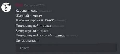 Кастомизация текста