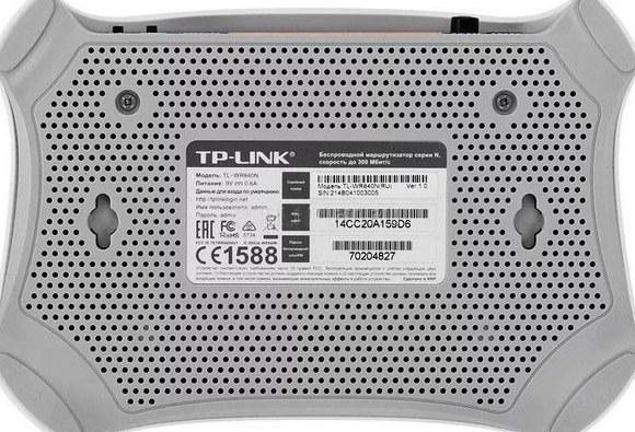 Этикетка TP-Link