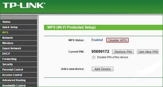 Отключение WPS TP-Link