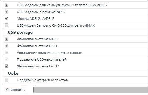 Установка UPnP на старой прошивке