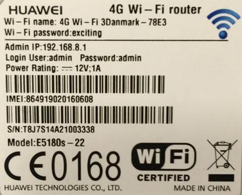 Этикетка Huawei