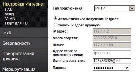 Настройка WAN-PPTP
