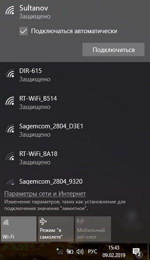 Подключение к Wi-Fi после смены данных