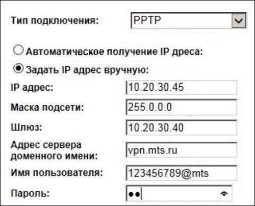 Задание параметров PPTP вручную