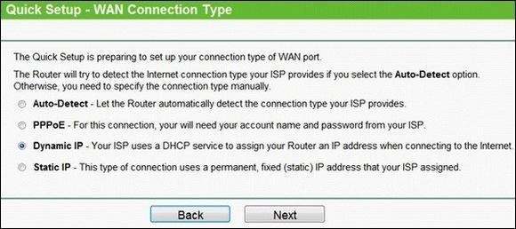 Способ соединения Dinamic IP