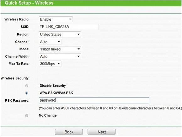 Настройка подключения для Dinamic IP