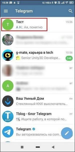 Чаты и группы в Телеграмм