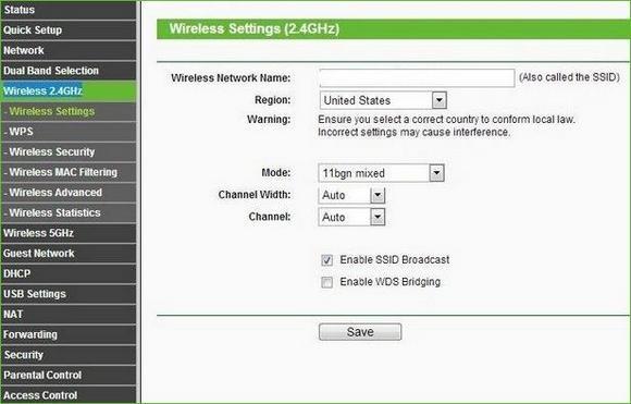 Настройка Wi-Fi 2.4 ГГц