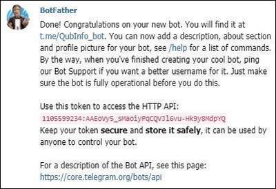 Ответ BotFather