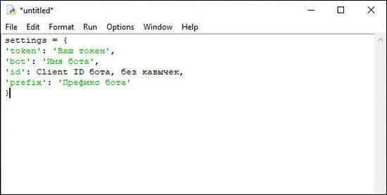 IDLE Python