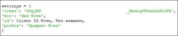 Редактирование кода-1