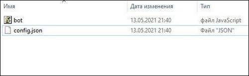 Папка с базовыми файлами